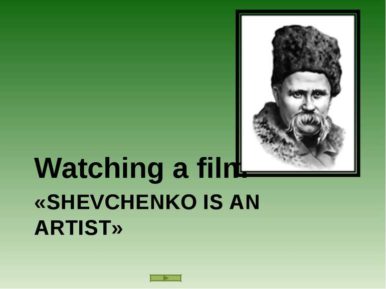 «SHEVCHENKO IS AN ARTIST» Watching a film