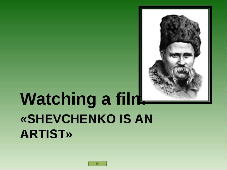 «SHEVCHENKO IS AN ARTIST» Watching a film