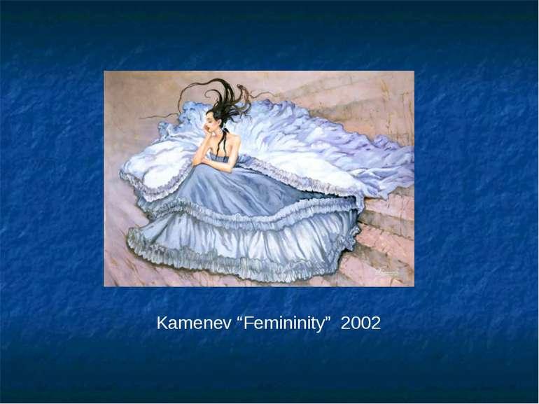 """Kamenev """"Femininity"""" 2002"""