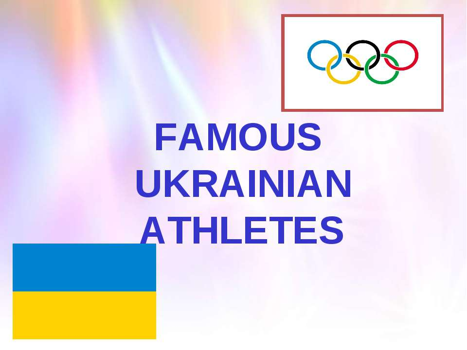 FAMOUS UKRAINIAN ATHLETES