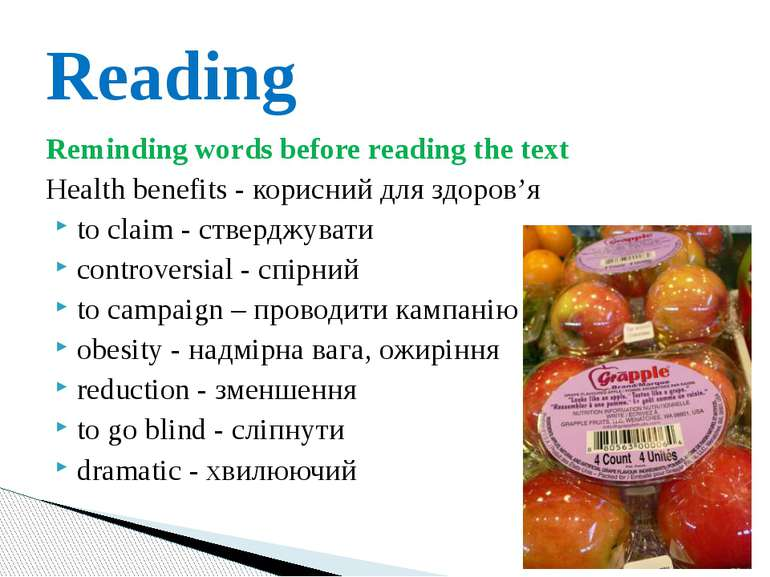 Reminding words before reading the text Health benefits - корисний для здоров...