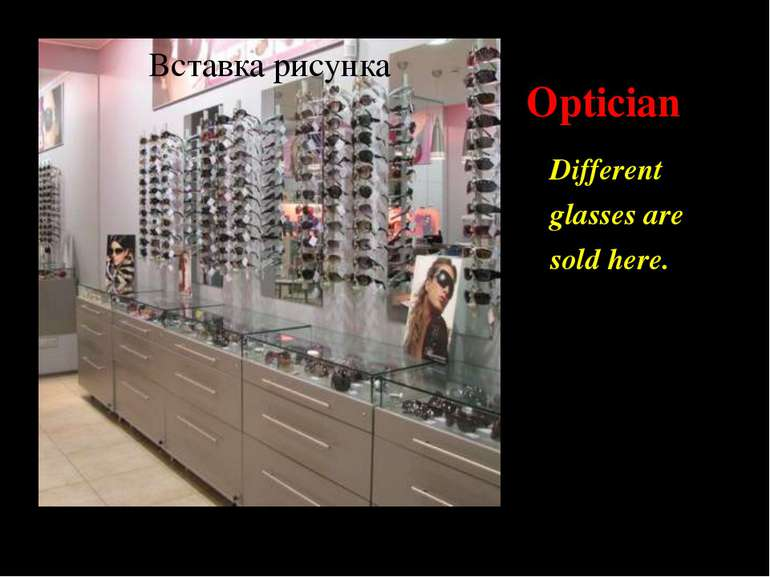 Optician Different glasses are sold here.