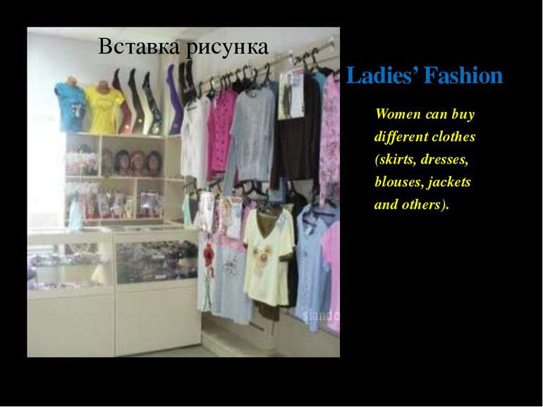 Ladies' Fashion Women can buy different clothes (skirts, dresses, blouses, ja...
