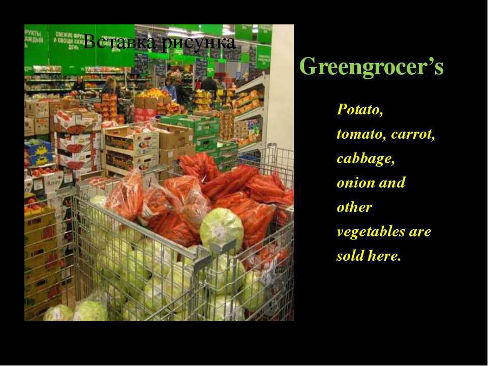 Greengrocer's Potato, tomato, carrot, cabbage, onion and other vegetables are...