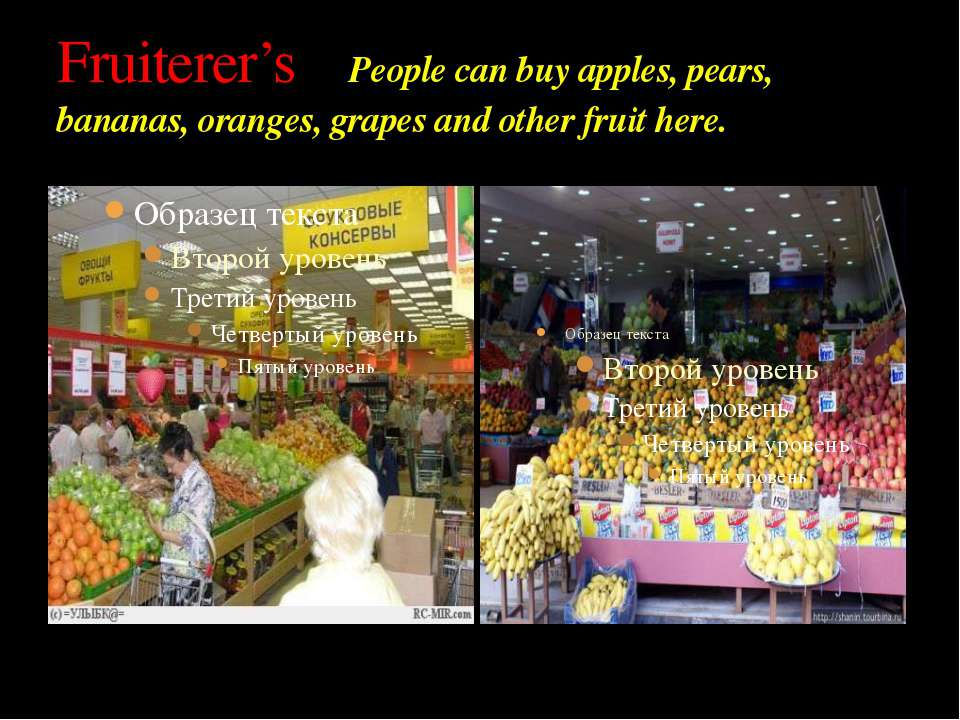 Fruiterer's People can buy apples, pears, bananas, oranges, grapes and other ...