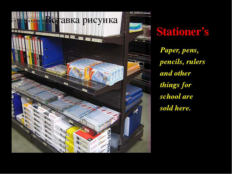 Stationer's Paper, pens, pencils, rulers and other things for school are sold...
