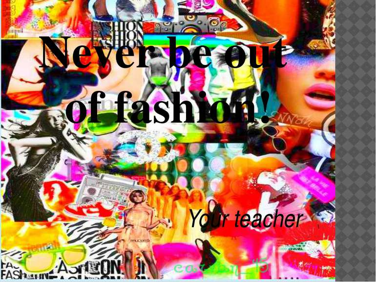 Never be out of fashion
