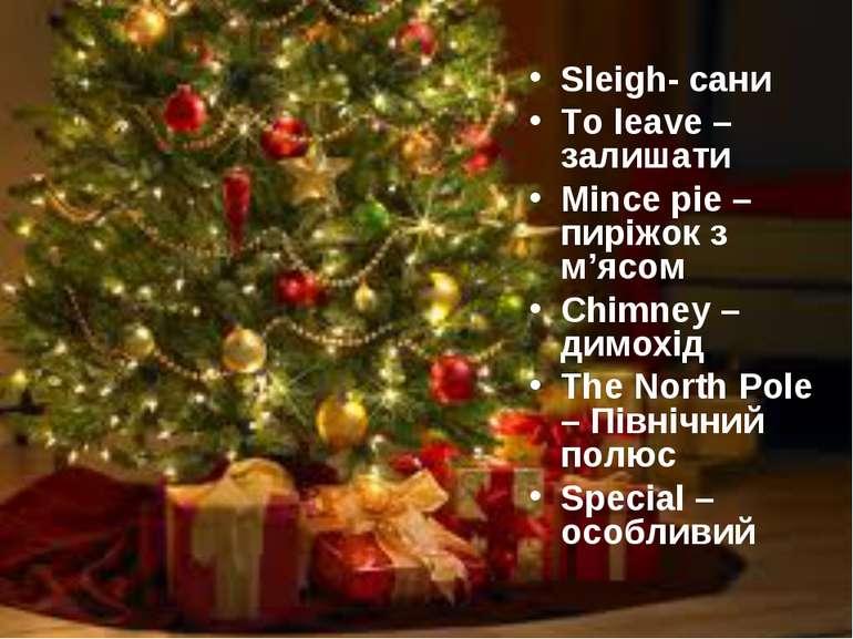 Sleigh- сани To leave – залишати Mince pie – пиріжок з м'ясом Chimney – димох...