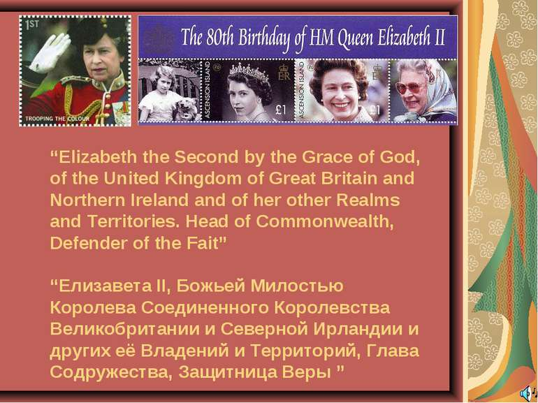 """Elizabeth the Second by the Grace of God, of the United Kingdom of Great Bri..."