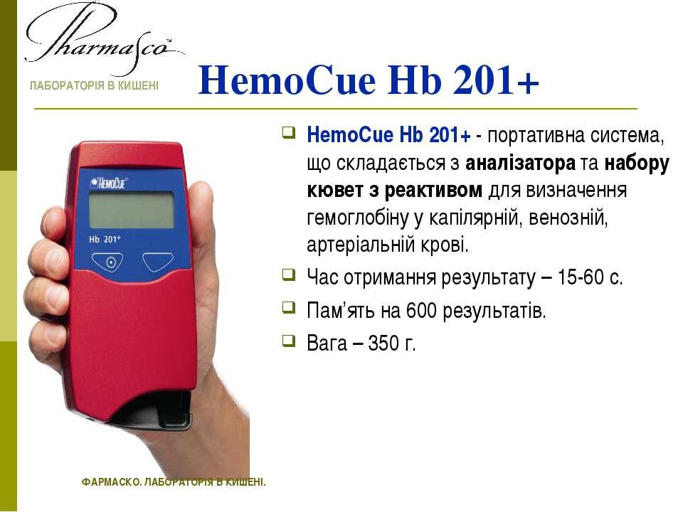 HemoCue Hb 201+ HemoCue Hb 201+ - портативна система, що складається з аналіз...
