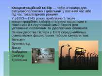 Концентраційний та бір— табір-в'язниця для військовополонених і цивільних у ...
