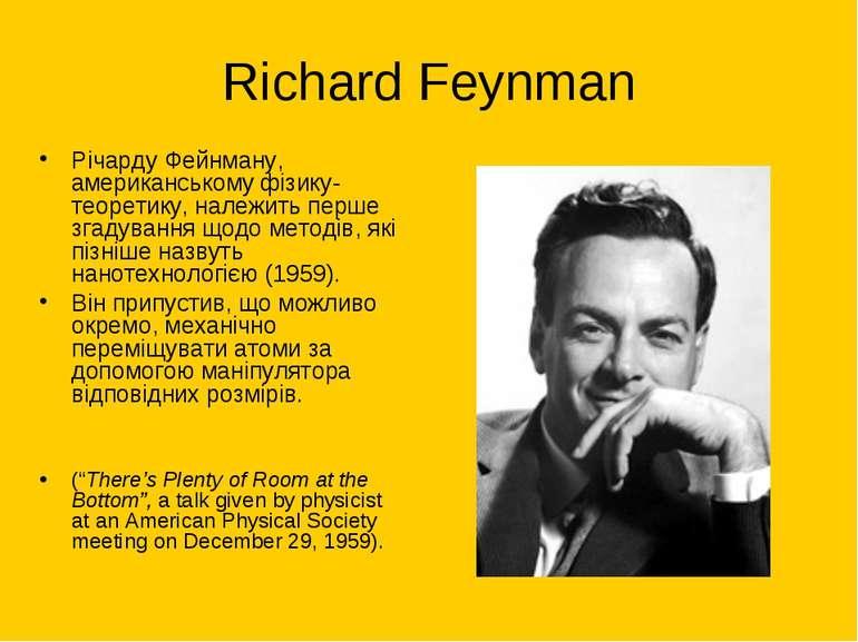 Richard Feynman Річарду Фейнману, американському фізику-теоретику, належить п...
