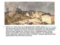 Влітку 1651 року полк під командуванням Небаби взяв в облогу Гомель, але внас...