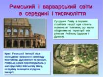 Римський і варварський світи в середині І тисячоліття Крах Римської імперії с...