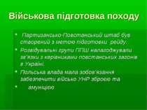 Військова підготовка походу Партизансько-Повстанський штаб був створений з ме...