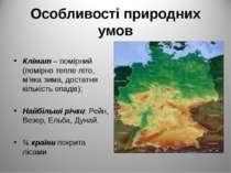 Особливості природних умов Клімат – помірний (помірно тепле літо, м'яка зима,...
