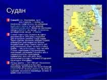 Судан Сомалі (сом.Soomaaliya,араб.الصومالаль-Сумаль) — країна на північн...