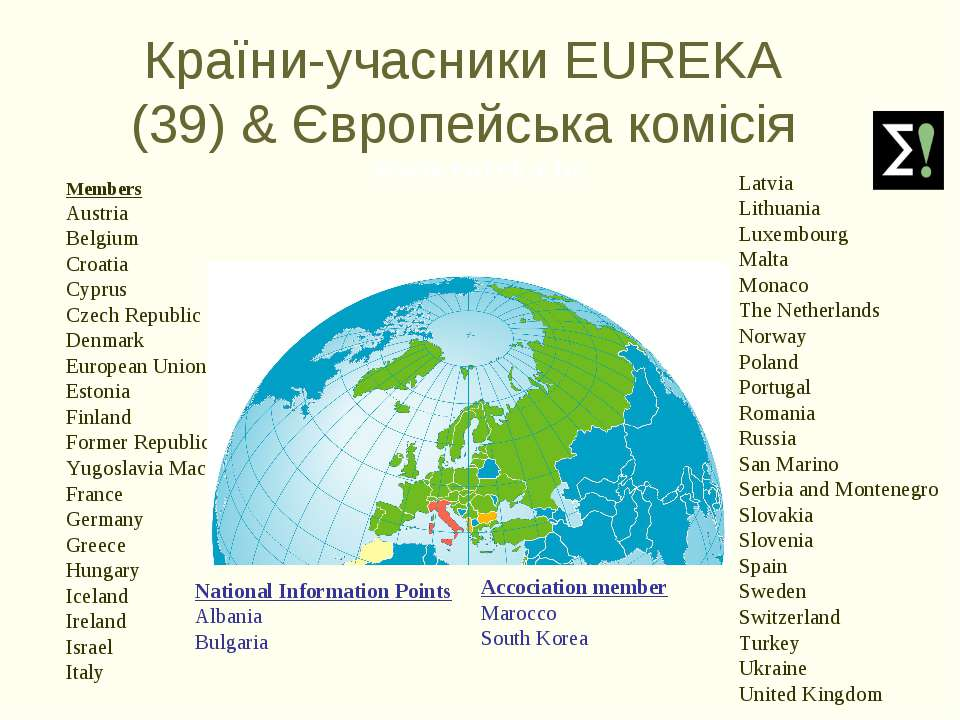 Країни-учасники EUREKA (39) & Європейська комісія Members Austria Belgium Cro...