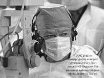 У 2002 році на міжнародному конгресі офтальмологів у Лос-Анджелесі Федоров бу...