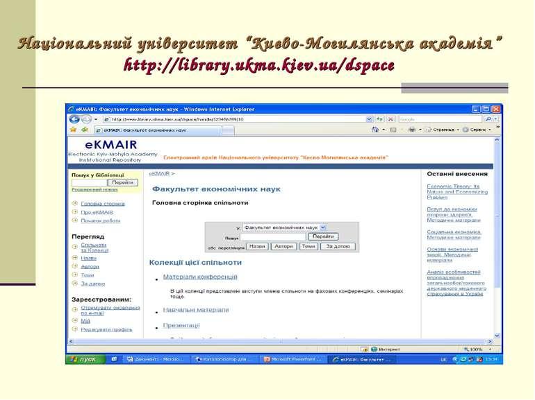 """Національний університет """"Києво-Могилянська академія"""" http://library.ukma.kie..."""
