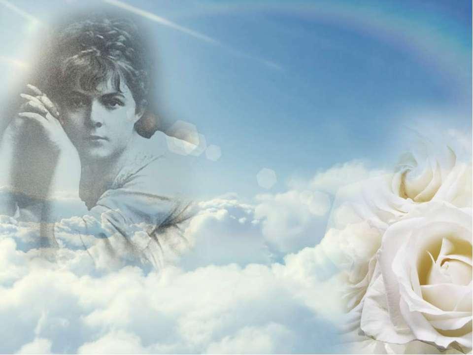 Скан фото в небесах + білі квіти Хризантеми білі+гвоздики+лілії
