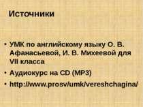 Источники УМК по английскому языку О. В. Афанасьевой, И. В. Михеевой для VII ...