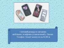 Cвітовий рекорд по метанню мобільних телефонів установлений у Львові. Телефон...