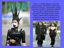 Го ти — представники готичної субкультури, натхненні естетикою готичного рома...