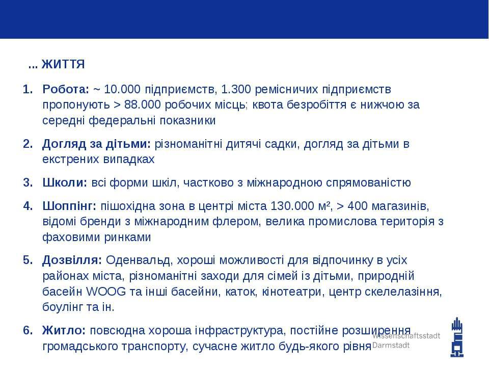 Робота: ~ 10.000 підприємств, 1.300 ремісничих підприємств пропонують > 88.00...