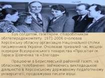 Був солдатом, газетярем, співробітником облтелерадіокомітету. 1971-2006 очолю...