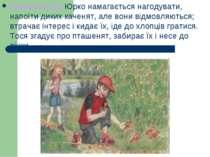 Розвиток дії: Юрко намагається нагодувати, напоїти диких каченят, але вони ві...