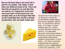 But we all know that to eat much fat is bad for our health. The matter is tha...