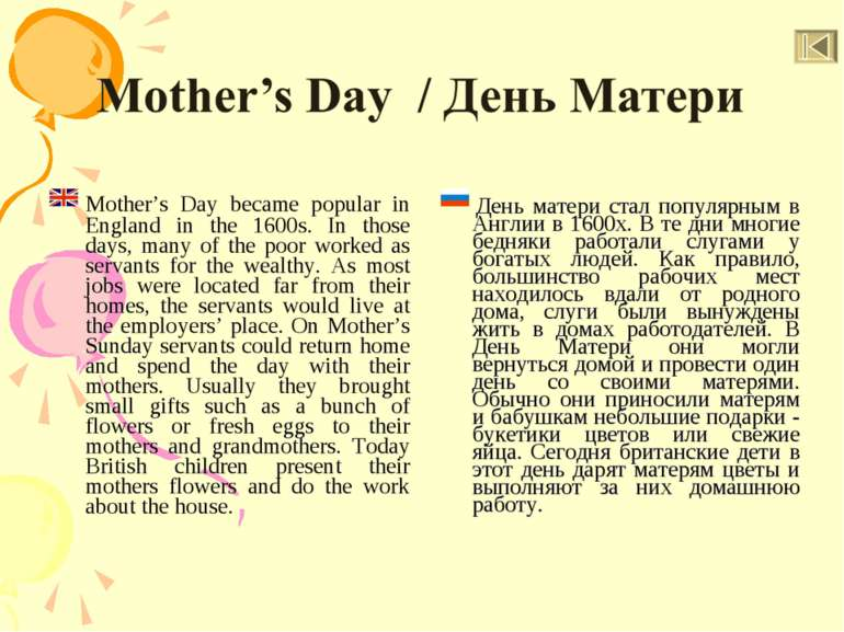Mother's Day became popular in England in the 1600s. In those days, many of t...