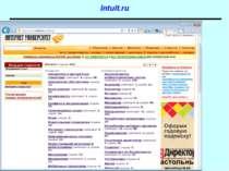 Intuit.ru Основи програмної інженерії
