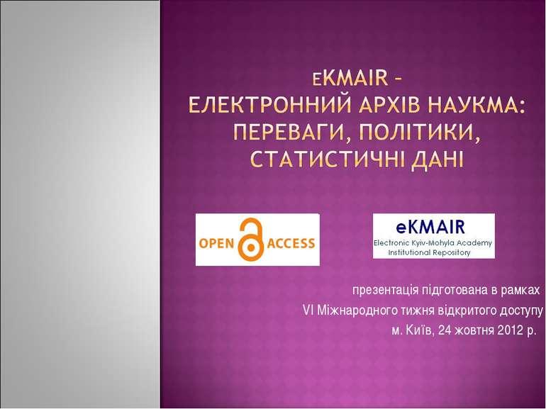 презентація підготована в рамках VI Міжнародного тижня відкритого доступу м. ...