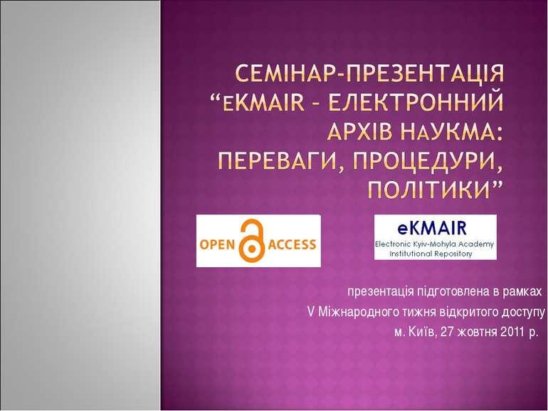 презентація підготовлена в рамках V Міжнародного тижня відкритого доступу м. ...