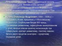 Ліпський Олександр Лукич – український педіатр, доктор медицини. Вивчив кліні...