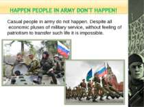 Casual people in army do not happen. Despite all economic pluses of milit...