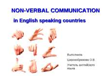 NON-VERBAL COMMUNICATION in English speaking countries Выполнила Широкобрюхов...