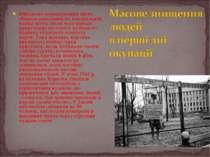 Військове командування міста збирало населення на центральній площі міста, пі...