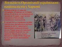 Незважаючи на усі звірства гітлерівців, в Харкові, як і в інших містах, були ...