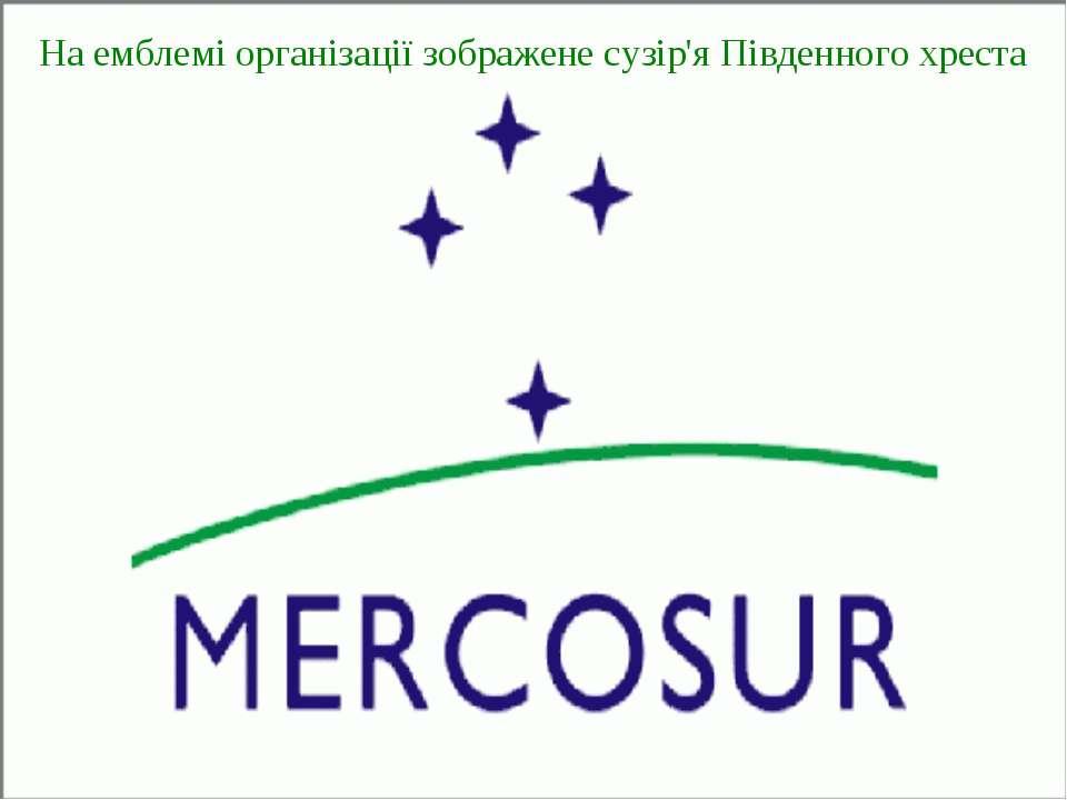 На емблемі організації зображене сузір'я Південного хреста