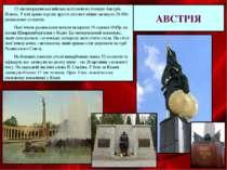АВСТРІЯ 13 квітня радянські війська вступили в столицю Австрії, Відень. У цій...
