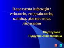 Паротитна інфекція : етіологія, епідеміологія, клініка, діагностика, лікуванн...