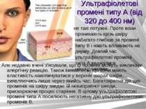 Ультрафіолетові промені типу А (від 320 до 400 нм) Але недавно вчені з'ясувал...