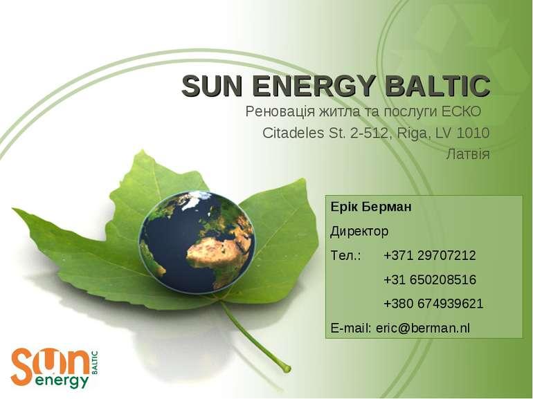 SUN ENERGY BALTIC Реновація житла та послуги ЕСКО Citadeles St. 2-512, Riga, ...