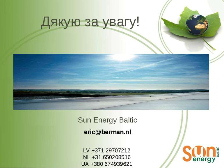 Дякую за увагу! Sun Energy Baltic eric@berman.nl LV +371 29707212 NL +31 6502...