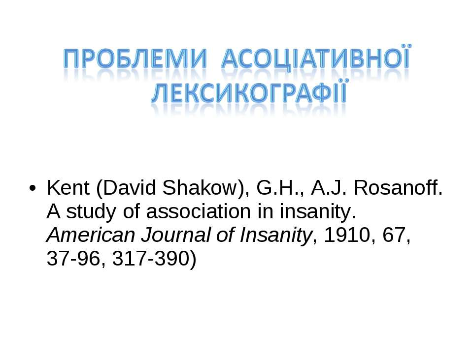 Kent (David Shakow), G.H., A.J. Rosanoff. A study of association in insanity....