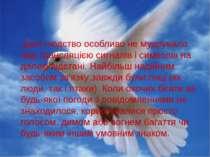 Далі людство особливо не мудрувало над трансляцією сигналів і символів на дал...