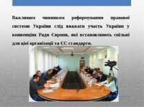 Важливим чинником реформування правової системи України слід вважати участь У...